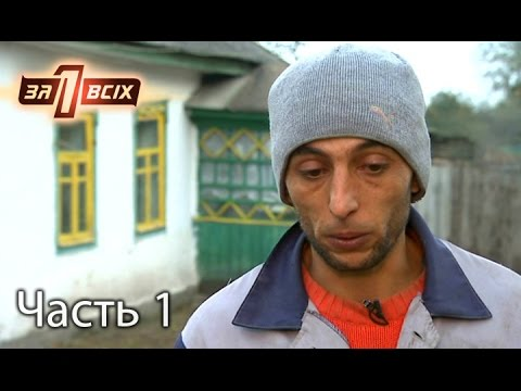 знакомства секс киевская обл