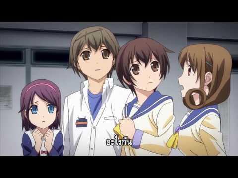 Corpse Party OVA - Tortured Souls ตอนที่ 1 [ซับไทยโดย TH Kagami]