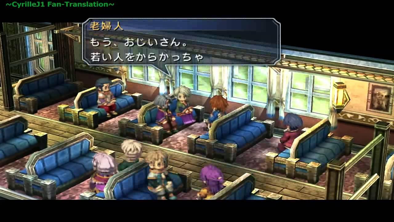 Legend of heroes zero no kiseki psp english gameplay 01 subtitles legend of heroes zero no kiseki psp english gameplay 01 subtitles ccuart Image collections