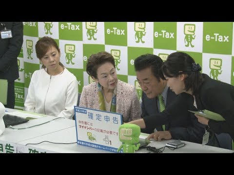 高橋英樹さんが確定申告 所得税は3月15日まで