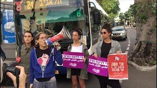 מחאה נגד רצח נשים בתל אביב
