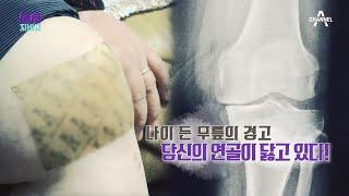 [교양] 닥터 지바고 340회_210417_나이 든 무…