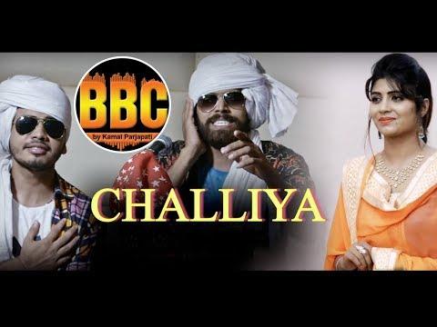 CHALLIYA Remix 2018 | MASOOM SHARMA | BBC! | Kam Creation [Download Link in Comment]