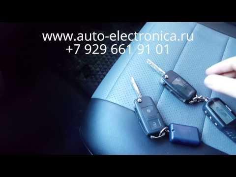 Прописать чип ключ Volkswagen Transporter 2007, чип для автозапуска, Раменское, Жуковский, Москва