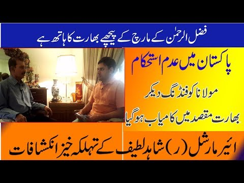 AM Shahid Lateef Exclusive Interview || WNN