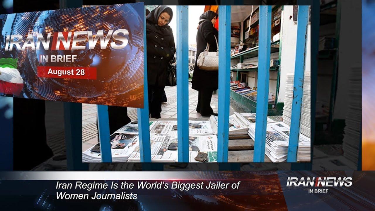 Iran news in brief, August 28, 2019