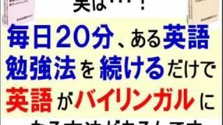 90日の英語勉強法□ ○英語勉強法|3ヶ月で英語が上達する勉強法とは! 詳...