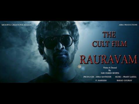 Rauravam Latest Telugu Short Film 2018