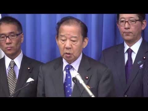 二階俊博 幹事長(2019.1.21)