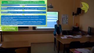 видео КАДАСТР ОТХОДОВ: ЗА НАРУШЕНИЯ ШТРАФ