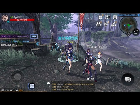 FAITH-フェイス (By NEXON) • Open World MMORPG | Android Gameplay