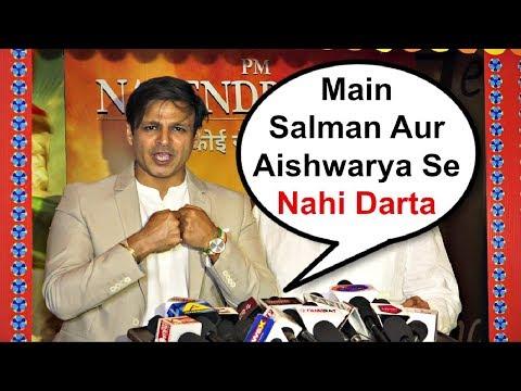 Vivek Oberoi Angry Reaction On His Aishwarya Rai Meme Controversy