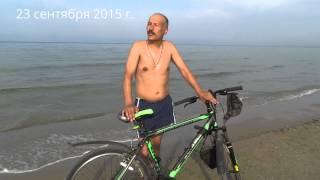 Анапа, 23 сентября 2015 года. Пляж, море, хорошая погода(Анапа, 23 сентября 2015 года. Пляж, море, хорошая погода -~-~~-~~~-~~-~- Please watch:
