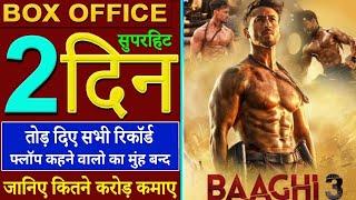 Baaghi 3 Movie, Tiger Shroff, Shradha Kapoor, Ritesh Deshmukh, Baaghi 3 Box Office Collection,
