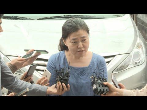 """'경찰 출석' 임은정 검사 """"검찰의 선택수사 개탄"""" / 연합뉴스TV (YonhapnewsTV)"""