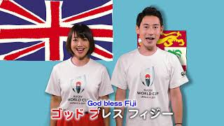 OFFICIAL&Ver.2.0 Scrum Unison/FIJI「God Bless Fiji」/フィジー