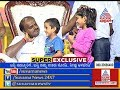 ಹಲ ಸ ಎ HD Kumaraswamy Meets Girl Who Said Don T Cry CM mp3