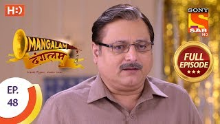 Mangalam Dangalam - Ep 48 - Full Episode - 17th January, 2019