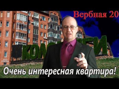 Купить квартиру в Коломягах   Купить квартиру  Вербная 20   Обзор Приморского района   Обзор Коломяг