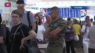 """Новости на """"Новороссия ТВ"""" 24 июня 2019 года"""