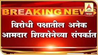 Eknath Shinde | विरोधी पक्षातील अनेक आमदार संपर्कात असल्याची शिवसेना मंत्री एकनाथ शिंदेंची माहिती