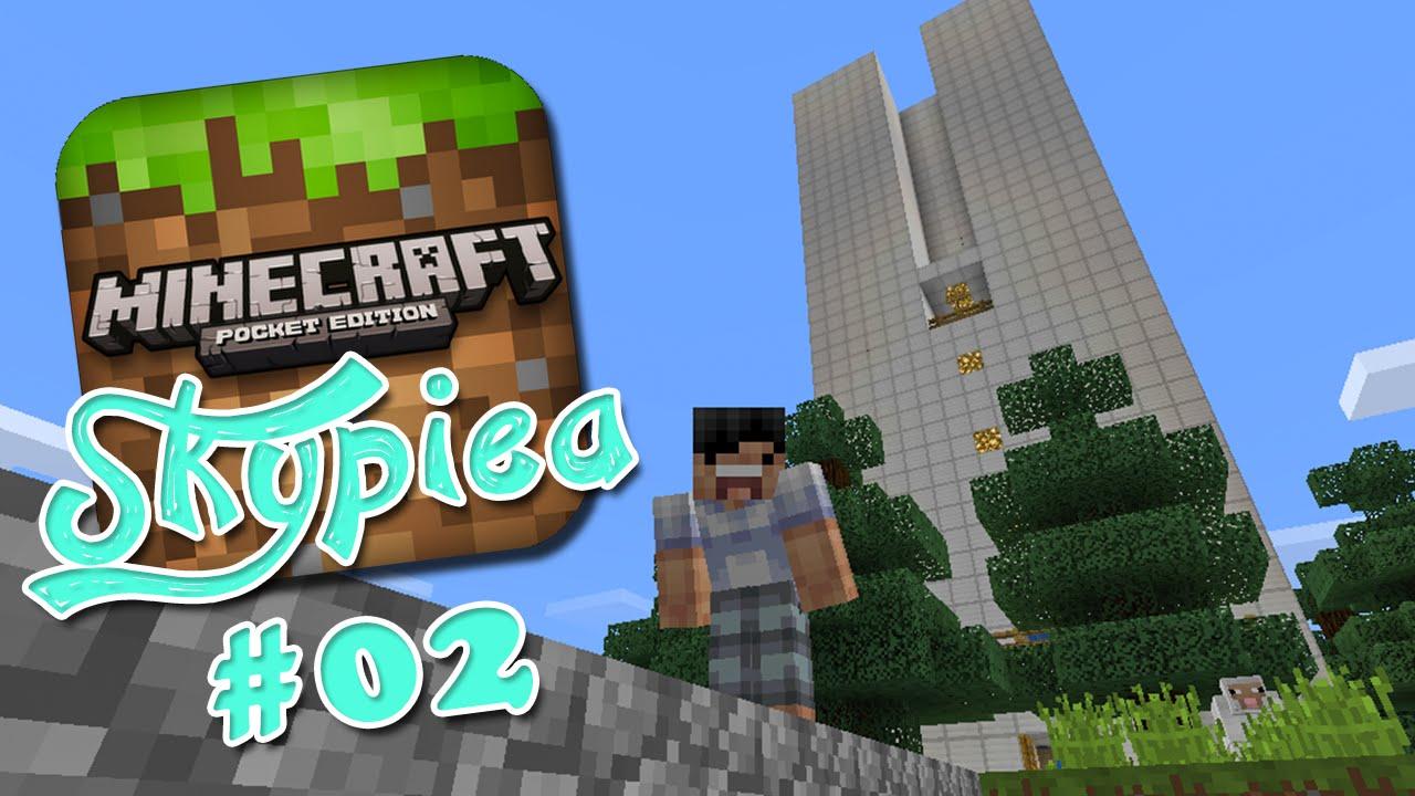 【Minecraft PE】Skypiea #02 - 任務大樓? - YouTube