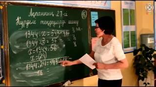 Технология БиС Алгоритм Жаттықтырғыш Отениязова К О Астана гимназия №3