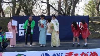 きみともキャンディ よしもとゲームコーナー 2019.1.14 丸亀城新春フェ...