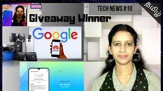 Realme 2 pro update, Macbook blast, Moto z4 , Oppo ,Realme 3 Pro Giveaway winner   Tech News #10
