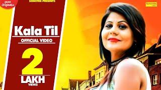 Kala Til   Ricky Singroha, Renu Chaudhary   Navii   New Haryanvi Songs Haryanavi 2019   Sonotek