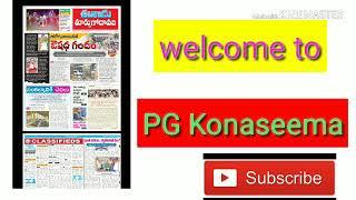Answer for Eenadu Article videos, Answer for Eenadu Article