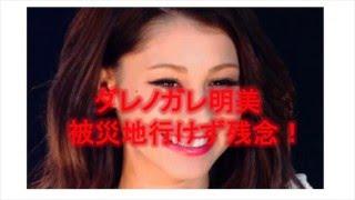 教え子に総額1億円以上稼がせた 斉藤和也がお届けする➡   http://saitok...