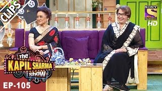 The Evergreen Glamorous Helen - The Kapil Sharma Show - 13th May, 2017