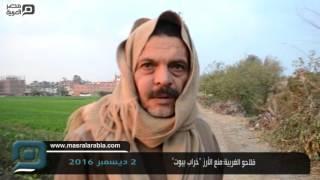 مصر العربية | فلاحو الغربية:منع الأرز
