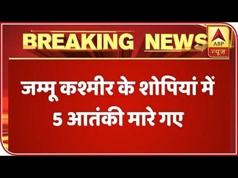 Jammu and Kashmir: Six Terrorists Killed In Shopian Encounter | ABP News