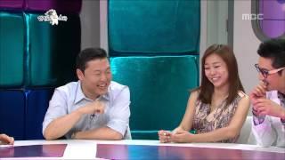 The Radio Star, PSY #07, 싸이 박정현 바비킴 20120725