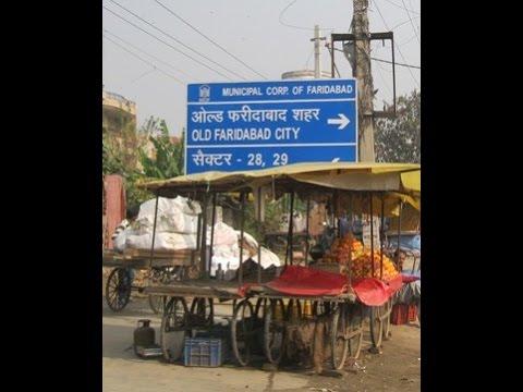 Old Faridabad Market ऐतिहासिक शहर फरीदाबाद का नज़ारा