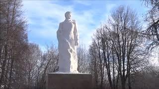 3 декабря – День Неизвестного солдата.  п Ильинский  2020 г.