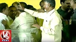 AP People Shocks TDP With Election Results 2019 | YSRCP Grand Victory | V6 News