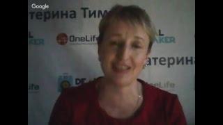 #OneLife #Dealshaker.  Как сохранить и приумножить деньги. Уроки фин. грамотности 04.03.в 19 мск.