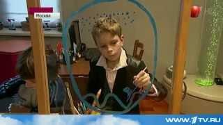Первый канал - о домашнем обучении