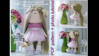 PDF doll patterns, textile doll tutorial, PDF Digital Pattern, интерьерная кукла, мастер класс