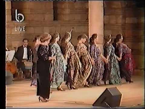 Najah Salam ANGAR FESTIVEL 1991 سالوني اسمك يا سمرة