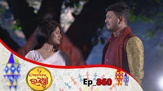 Ama Ghara Laxmi  Full Ep 860  6th Feb 2019  Odia Serial – TarangTV