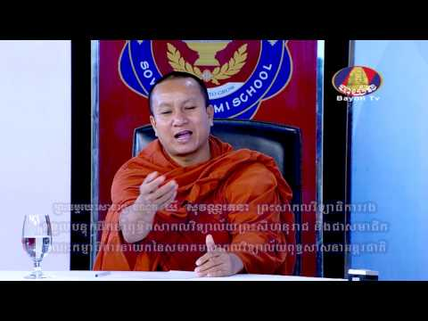 General Knowledge: Buddhism and the environment Vol-02