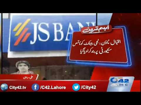 42 Breaking:  Iqbal Town Chenab Block private bank sealed due to poor security arrangements
