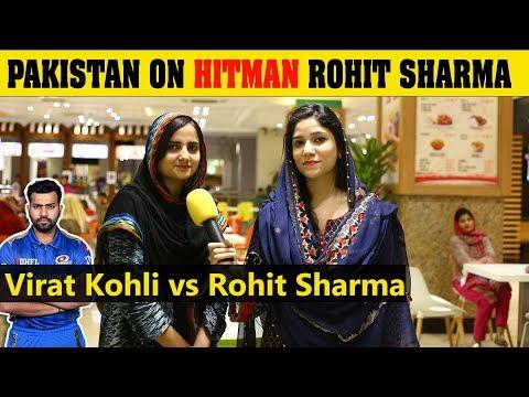 Pakistan On Rohit Sharma | Pakistan Reaction On Rohit Sharma | Rohit vs Virat Captaincy -Amanah Mall