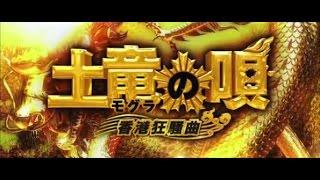 土竜の唄 香港狂騒曲』|https://youtu.be/_UUzENqCAtE 監督:#三池崇史...