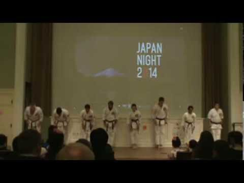 Japan Night 2014 - Four Seasons Party Part 1, Mason School of Business