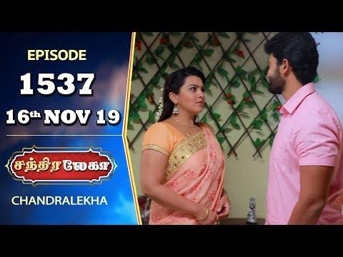 CHANDRALEKHA Serial   Episode 1537   16th Nov 2019   Shwetha   Dhanush   Nagasri   Arun   Shyam
